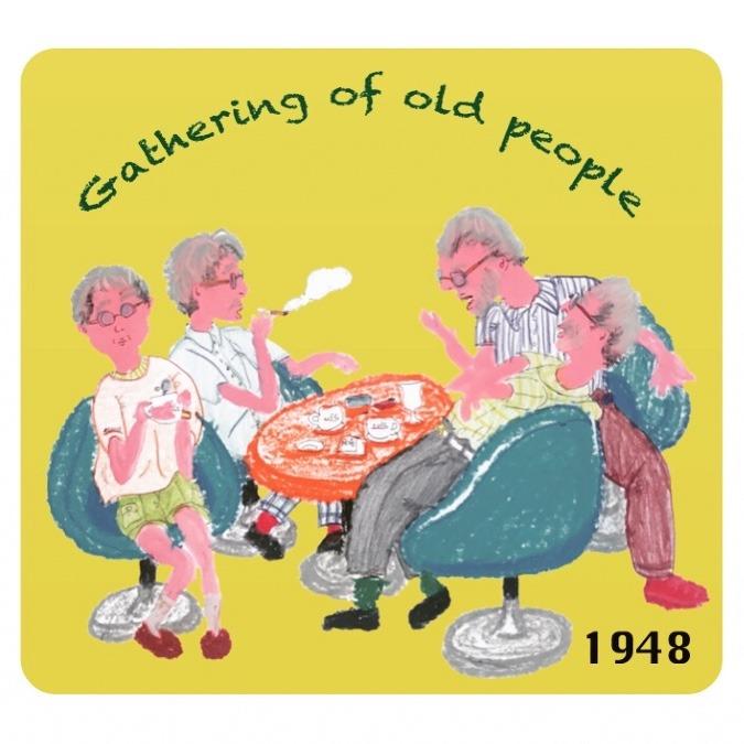 老人の集い