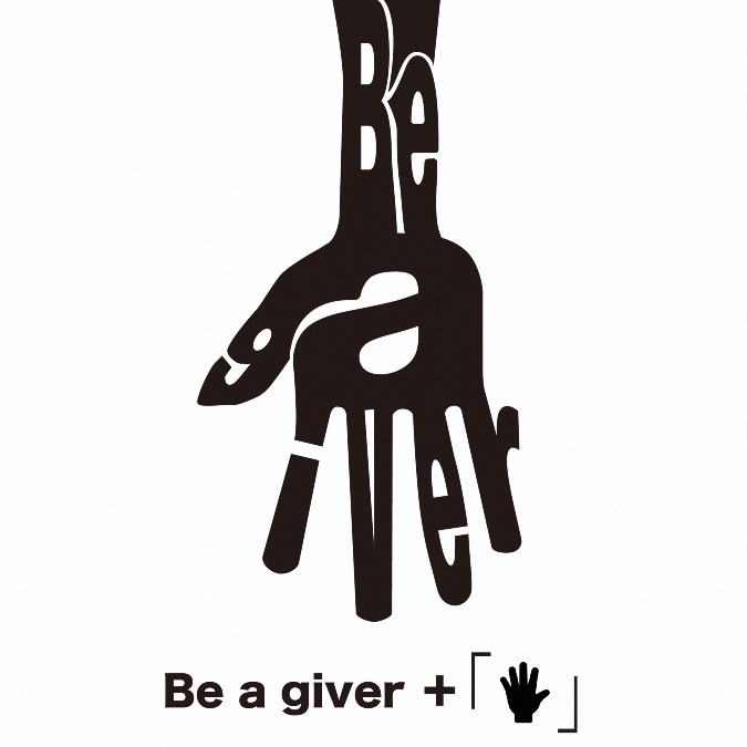 Be a giver!