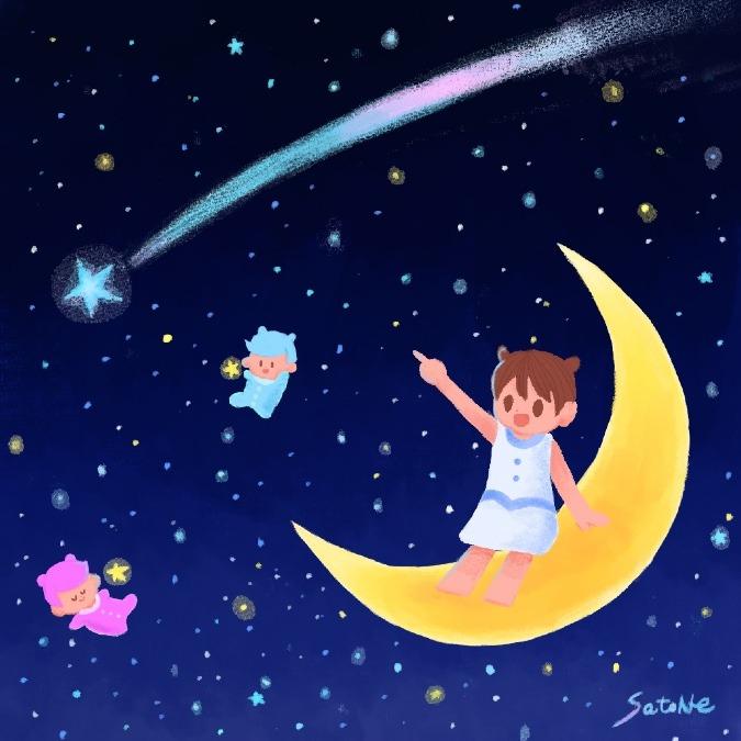 お月様と流れ星
